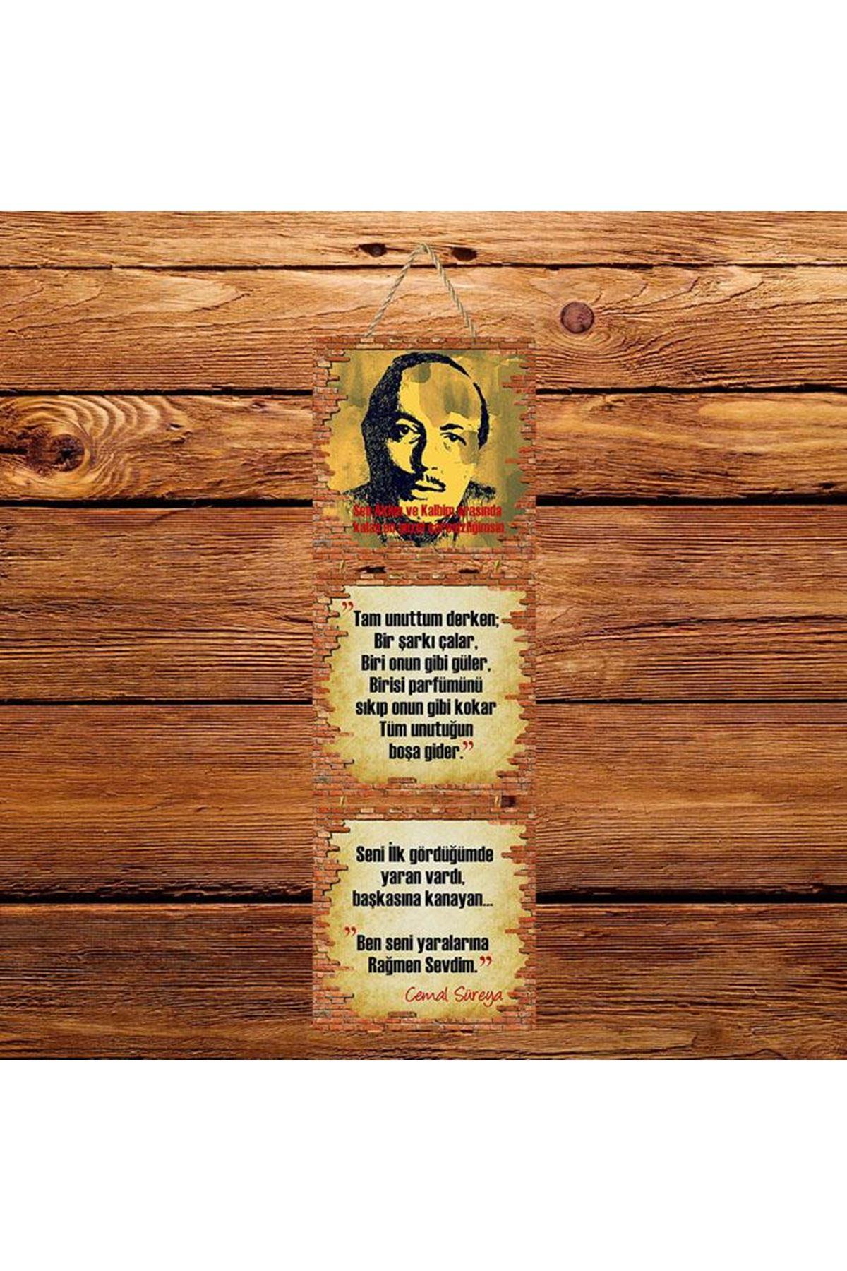 Cemal Süreya Sözlü -  3'lü Kabartmasız Poster