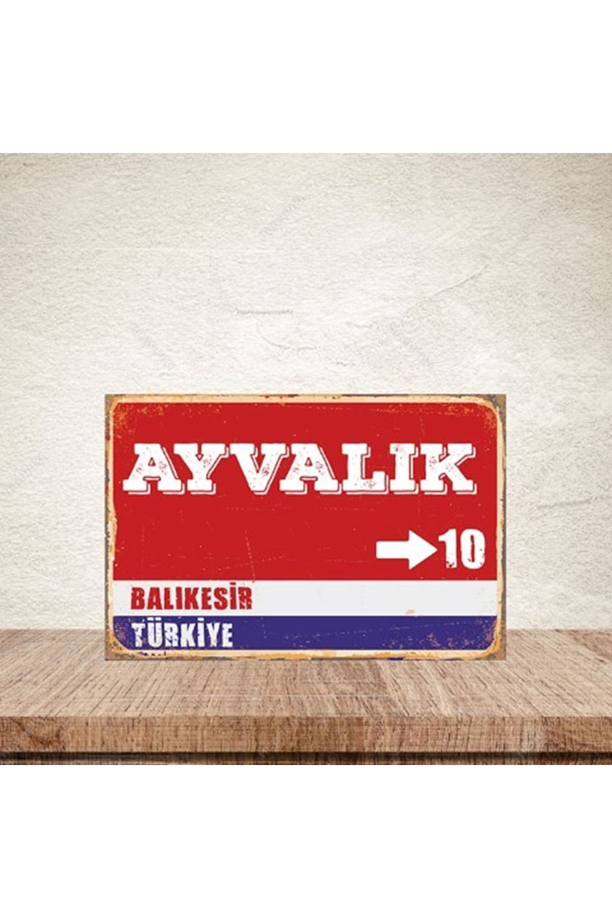 AYVALIK - AHŞAP POSTER